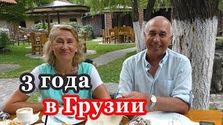 Эмиграция пенсионеров в Грузию из России: три года в Батуми