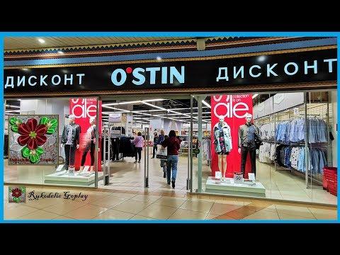 #2 ТЦ ФИЕСТА ДИСКОНТ ЦЕНТР INCITY ADIDAS Forward Sela хожу по торговому центру
