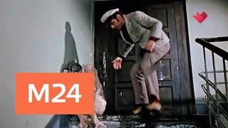 """""""Тайны кино"""": Леонид Гайдай и его любимые актеры - Москва 24"""