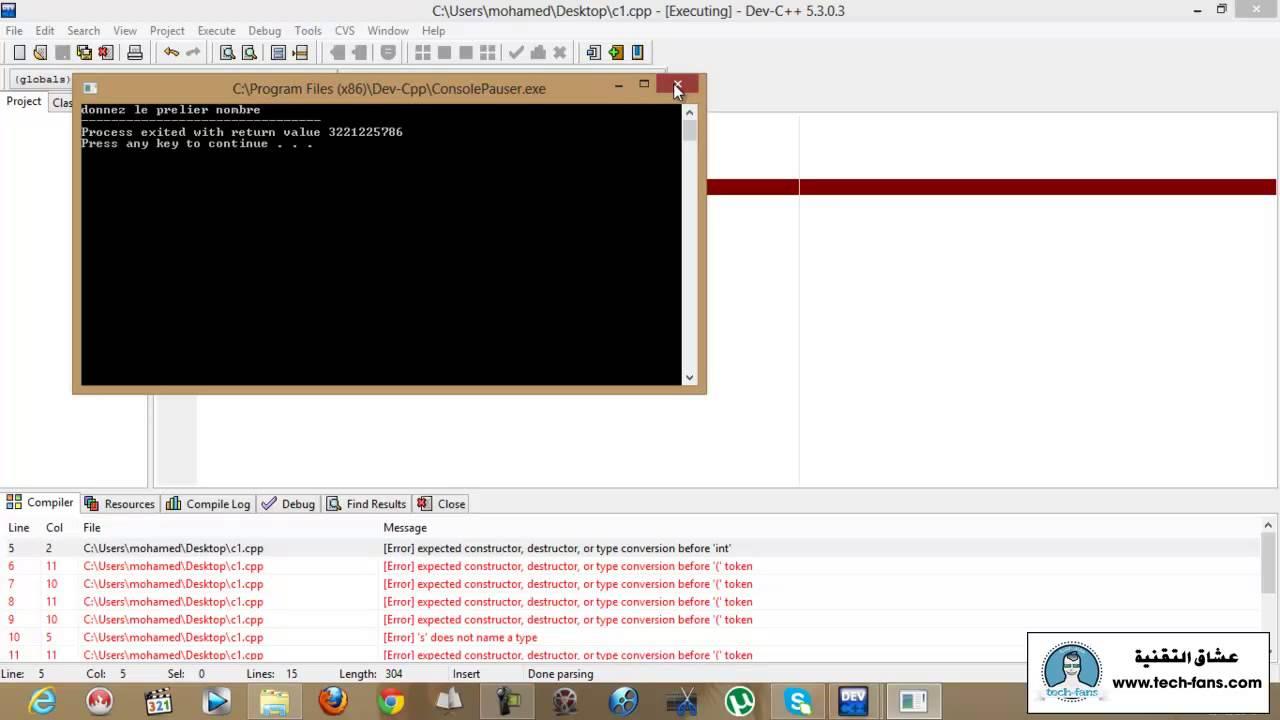 شرح برنامج Dev C للبرمجة بلغة C Youtube