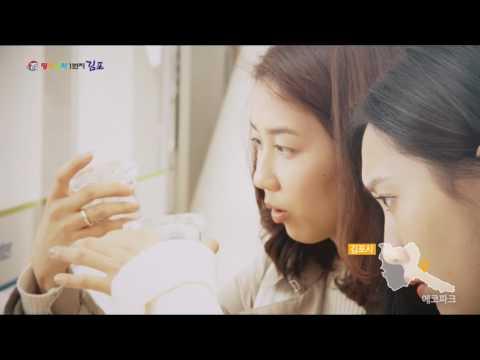 김포시 광고영상
