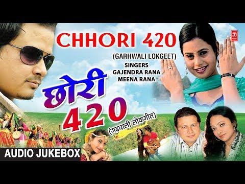 Chhori 420 Garhwali Full Album (Audio) Jukebox | Gajendra Rana, Meena Rana