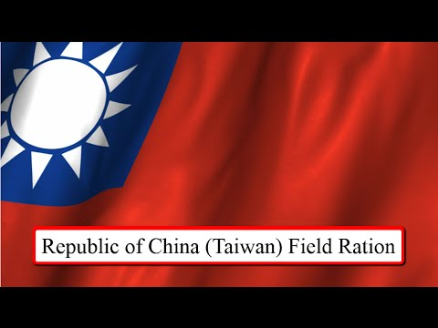 Republic of China (Taiwan) Field Ration Type C