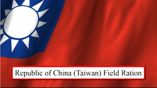 Republic of China (Taiwan) Field Ration Type C