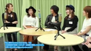 内山麿我のSUNDAY NIGHT FEVER!!4月3週目放送分(後半)