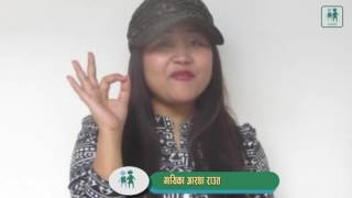 Malai Nepali Hoina Bhanna Kaha Painchha?: Aastha Raut