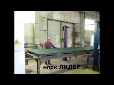 г Азов, ул Московскаяиз YouTube · Длительность: 17 с
