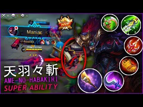 MY BEST PERFECT HANZO GAMEPLAY EVER! HANZO is an UNTOUCHABLE NINJA, SAVAGE? Mobile Legends