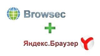 Настройка прокси в Яндекс.Браузере (Не расширение)