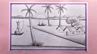 Drawing the village scene along the River | নদীসহ গ্রামের দৃশ্য ড্রয়িং | Pencil Drawing