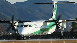 高知空港にて 大阪(伊丹) 往復便 ANAウイングス ECO Friendly Airline。...