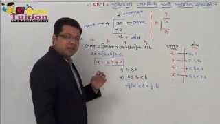 std 10 maths videos chapter 01 01 ય ક લ ડ ન ભ ગવ ધ અન વ સ તવ ક સ ખ ય ઓ ન સમજ