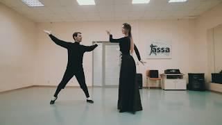 Аскер и Тамара лезгинка 2018