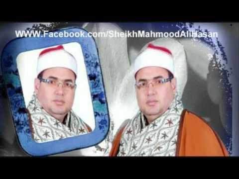 Learn maqam rast quran in english