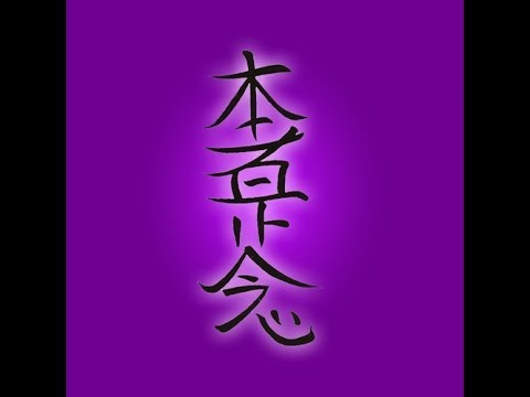 Han Sha Ze Sho Nen Reiki Long Distance Symbol Youtube