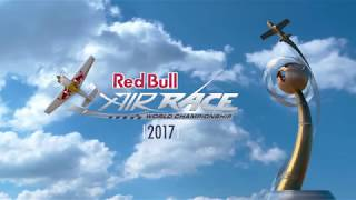 Red bull air race 2017 intro