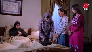 سلسال الدم .. مشهد مؤثر بين نصرة وبناتها وتطلب منهن عدم البكاء