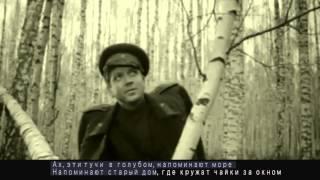 """Караоке """"Тучи в голубом"""""""