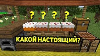 СПРЯТАЛСЯ НА САМОМ ВИДНОМ МЕСТЕ? МЕНЯ НИКТО НЕ ЗАМЕЧАЕТ! - (Minecraft Hide and Seek)