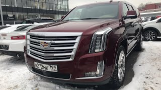Взял Cadillac Escalade - Америка даёт мощи