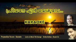 Priyane Enn Yesuve - Karaoke with lyrics