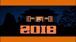 2018 IN FILM (Coming Soon)