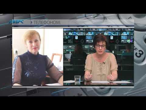ТРК Аверс: Новини На часі 7 08 2020 16:00