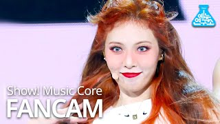 [예능연구소] 현아 세로캠 'GOOD GIRL'(Vertical ver.) (HyunA FanCam) @Show!MusicCore MBC210220방송