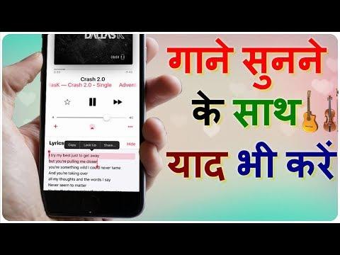solo-music-free-download-(-latest-music-streaming-app-unlimited-songs)-गाने-सुनने-के-साथ-याद-भी-करें
