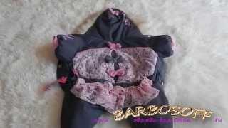 Комбинезон для собак (девочка) Lim010622 от Limargy(Интернет магазин одежды для собак