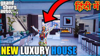 GTA 5 : MY NEW LUXURY HOUSE IN LOS SANTOS🤑🤑2020