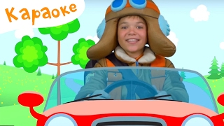 Караоке для детей - Кукутики: все серии подряд (Сборник из 10 детских песенок)