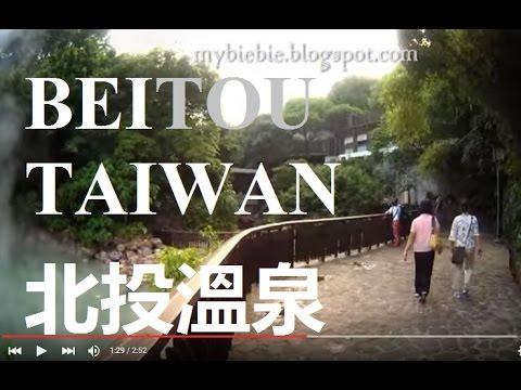 Taiwan Best Hot Springs Spot Beitou Taipei 北投溫泉