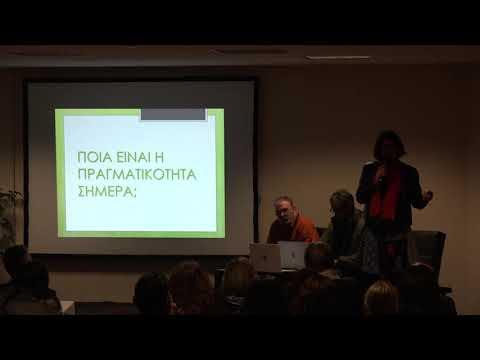 Jackie Poitras -
