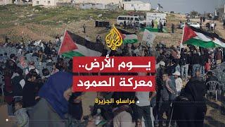 مراسلو الجزيرة-يوم الأرض وشارع الحمراء ببيروت