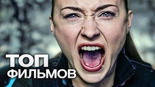 ТОП-20 САМЫХ ОЖИДАЕМЫХ ФИЛЬМОВ (2017)
