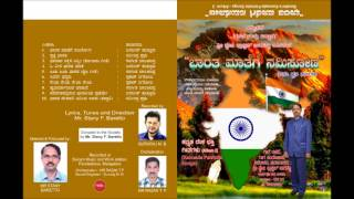 Bharatha Mathege Namisona(kannada Patriotic songs)- song 2