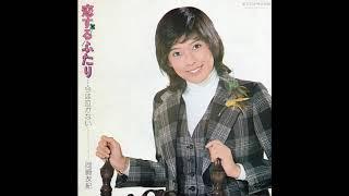 「今は泣かない」 (1973.12.25) 作詞 : 山上路夫 作曲 : 平尾昌晃 編...
