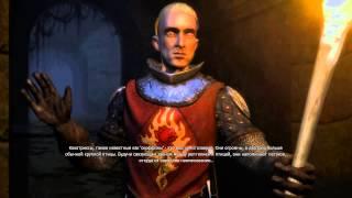 [#12] Прохождение Witcher (Ведьмак) - Глава 2