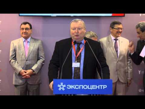 """Официальное открытие """"5рЕХРО - 2014"""""""