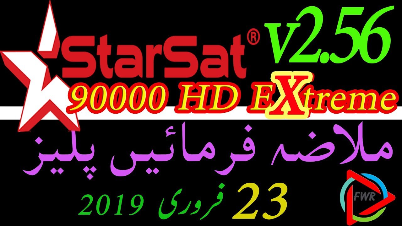FWR Starsat SR-90000HD Extreme New Software Update V 2 56 - FWR