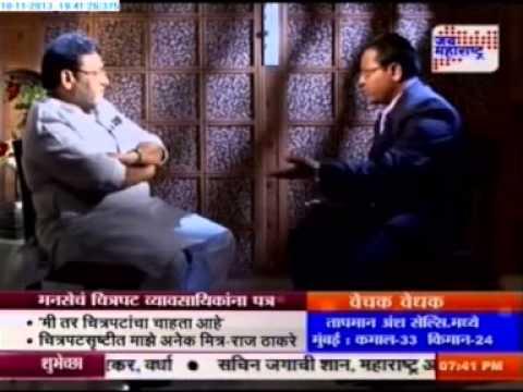 Jayesh Wani Interact With NCP Spoke Person Nawab Malik in Shunya Prahar Jai Maharashtra News Channel
