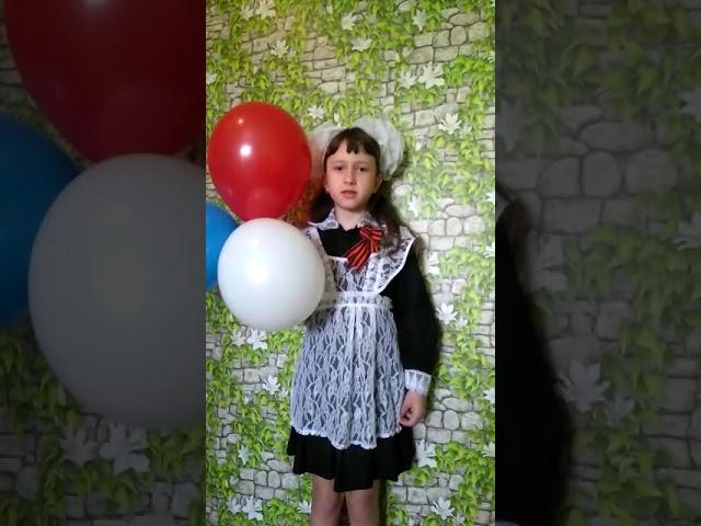 №1090 Михайлова Ангелина. Стихотворение