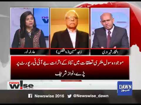 Newswise - 21 May, 2018 - Dawn News