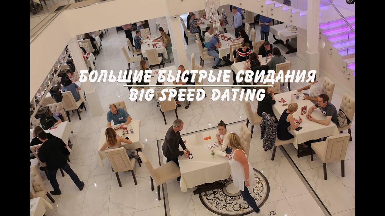 speed dating i bäve once dating app sverige