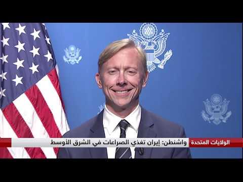 براين هوك: نهدف لتقليص صادرات إيران النفطية إلى صفر  - 17:55-2018 / 10 / 16