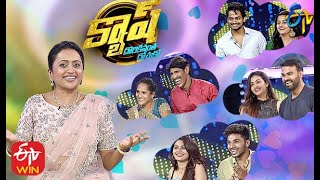 Cash| Durga Rao, Chandu Sai, Dipika Pilli,Vaishnavi, Shanmukha |17th October 2020| Full Episode| ETV