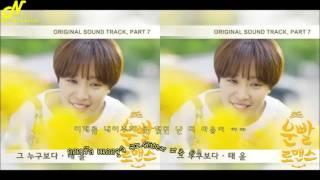 [Karaoke Thaisub] 그 누구보다 (More Than Anyone Else) - Taeyoon (Lucky Romance OST)