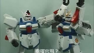 1993年のロボットアニメ「機動戦士Vガンダム」より、3つの玩具を紹介します。 バンダイより発売。 ・光機動Vガンダムヘキサ(当時定...