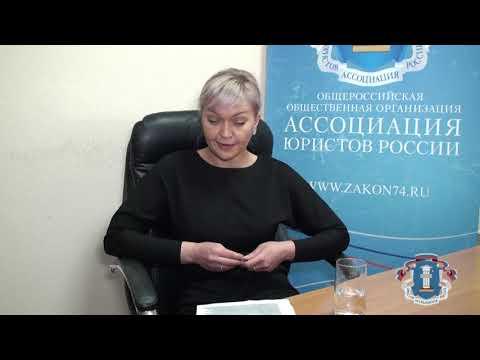 Уголовная ответственность по ст. 119 УК РФ